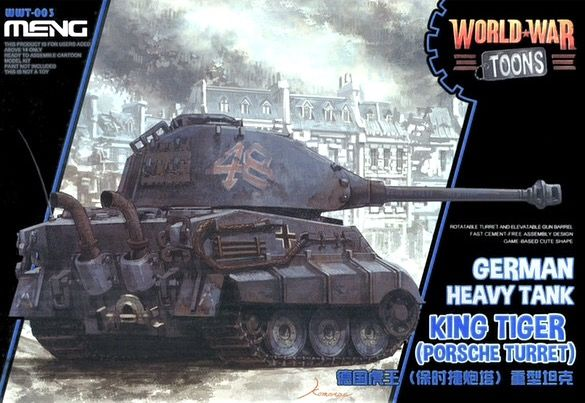 world-war-toons-king-tiger-porsche-turret-0.jpg.big.jpg